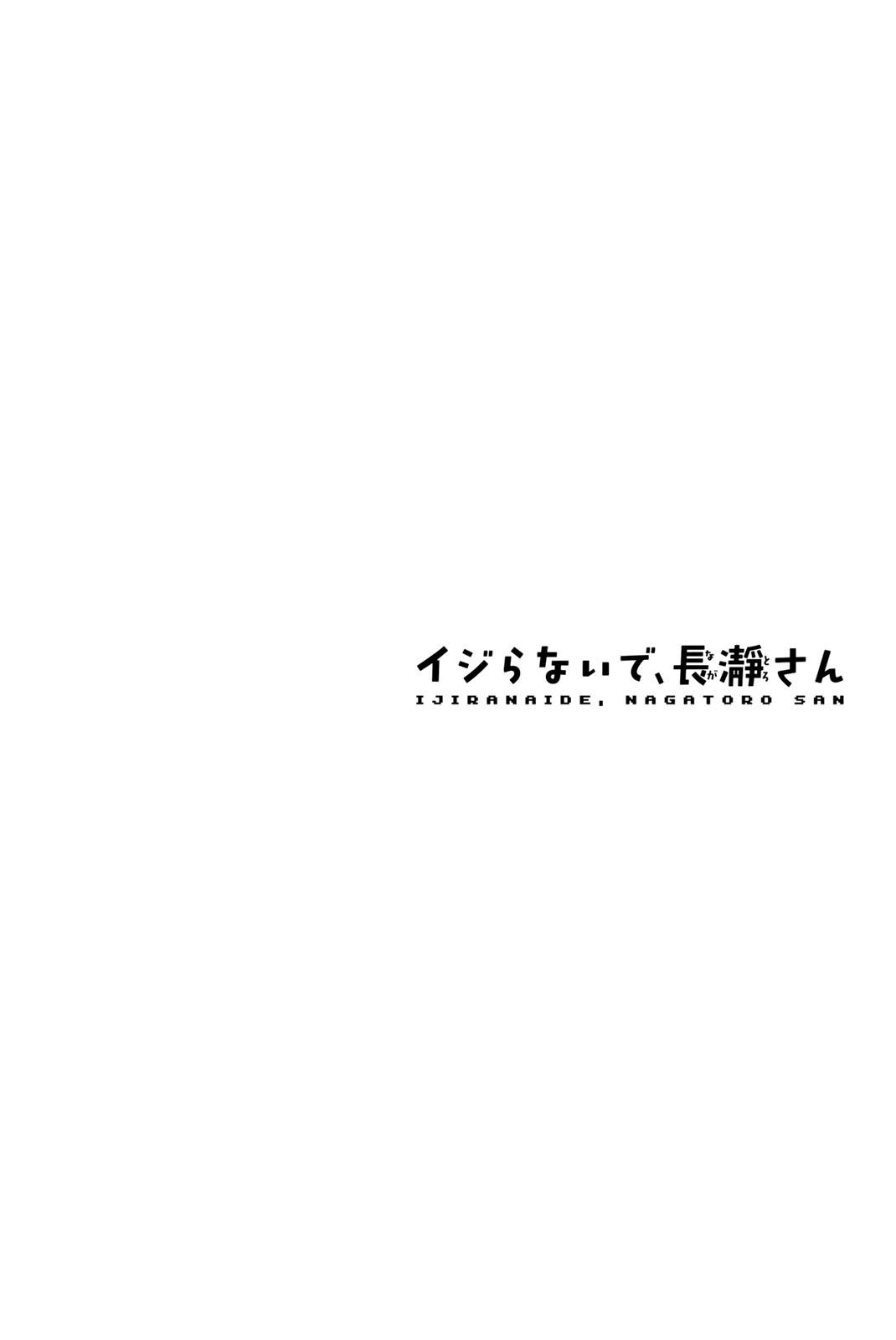 nagatoro san, nagatoro san manga, Don't Toy With Me, Miss Nagatoro, nagatoro san mal, nagatoro san age, nagatoro san characters, nagatoro san anime announcement, nagatoro san wiki, nagatoro san reddit, nagatoro san chapter 1, nagatoro san tv tropes, ijiranaide nagatoro-san trailer, ijiranaide nagatoro-san episode 1, manga similar to nagatoro san, ijiranaide nagatoro-san manga livre, ijiranaide nagatoro-san anime announcement, ijiranaide nagatoro-san artist, don't bully me nagatoro-san anime, ijiranaide nagatoro-san capitulo 1, please don't bully me nagatoro san anime, ijiranaide nagatoro-san capitulo, ijiranaide nagatoro-san português union, ijiranaide nagatoro-san important announcement, ijiranaide nagatoro-san capitulo 67, don't bully me nagatoro mangadex, nagatoro reddit, nanashi, nagatoro mal, devilchi, don't bully me nagatoro japanese name, nagatoro age, nagatoro pfp, please don t bully me nagatoro 3, nagatoro smug, nagatoro webcomic, nagatoro anime announcement, nagatoro wallpaper, nagatoro-san anime release date, nagatoro-san and senpai, nagatoro-san anime adaptation, nagatoro san author, nagatoro san anime confirmed, nagatoro san assistir, nagatoro san vai ter anime, nagatoro san bahasa indonesia, nagatoro san don't bully me, nagatoro san pt br, nagatoro san manga br, nagatoro-san characters, nagatoro san chapters, nagatoro san chapter 64, nagatoro san chapter 70, nagatoro san chapter 58, nagatoro san chapter 76, nagatoro san chapter 73, nagatoro san chapter 63, nagatoro san chapter 72, nagatoro san ending, nagatoro san episode 1, ijiranaide nagatoro-san episode, nagatoro san manga español, nagatoro san manga español cap 1, ijiranaide nagatoro san español pdf, nagatoro san figure, nagatoro san fandom, nagatoro san fanfiction, nagatoro san final, nagatoro san genre, nagatoro san goyabu